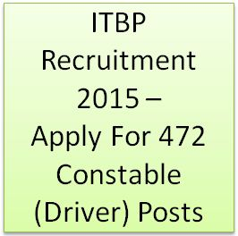 ITBP Recruitment 2017