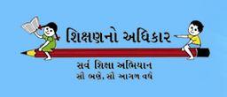 SSA Gujarat BRP Merit List 2014