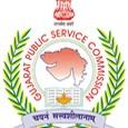 GPSC Gujarat Skill Training Service (Principal Cadre) Class 2 Recruitment 2015