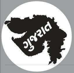 Gujarat Rozgaar Samachar Epaper 25-02-2015