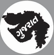 Gujarat Rojgar Samachar 01-04-2015