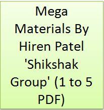 Mega Materials