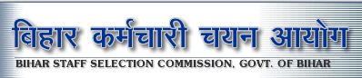 BSSC Agriculture Coordinator Recruitment 2015