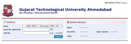 GTU MBA Sem 1 Remedial Result December 2014