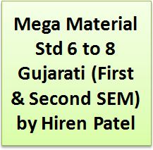 Mega Material Std 6 to 8 Gujarati