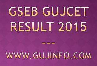 GUJCET 2015 Result