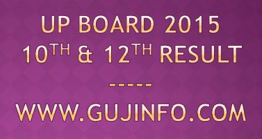 UP Board Class 10th and 12th Result 2015