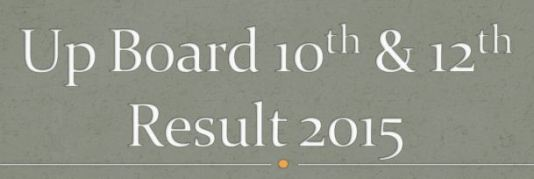 UP Board Result 2015