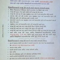 online badli instruction