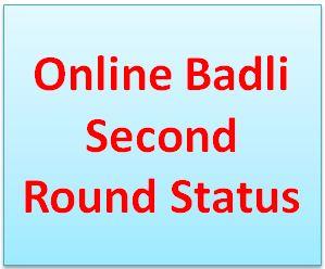 Online Badli Second Round Status