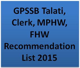 GPSSB Talati, Clerk, MPHW, FHW Recommendation List 2015