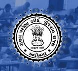 Gujarat Scholarship Exam 2015