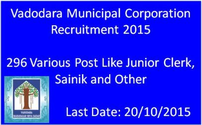 Vadodara Municipal Corporation Recruitment 2015