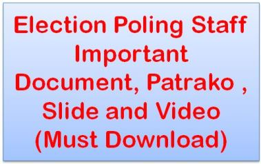 Election Poling Staff Important