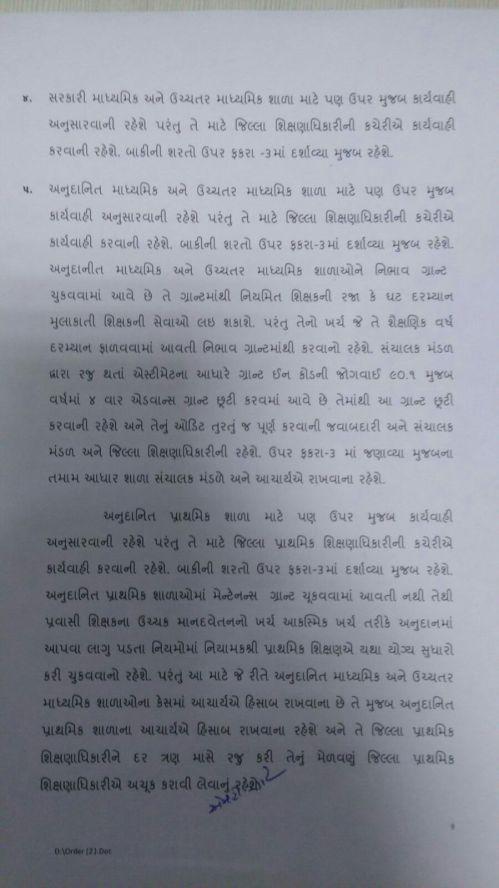 Pravasi Shikshak Bharti Karva Babat Paripatra Date 22-12-2015 page 3