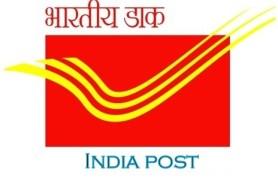 Branch Post Master Recruitment 2016