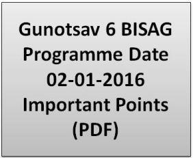 Gunotsav 6 BISAG Programme