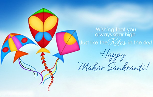 Makar Sankranti Wallpaper 2019