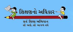 SSA Gujarat BRP Merit List 2016