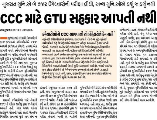 university ccc