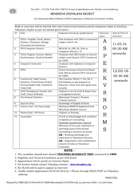 KVRAJKOT Teacher Recruitment 2016