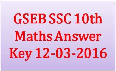 GSEB SSC 10th Maths Answer Key 12-03-2016