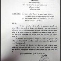 Sidhi Bharti Computer Basic Knowledge Nakki Karva Babat Paripatra 18-03-2016