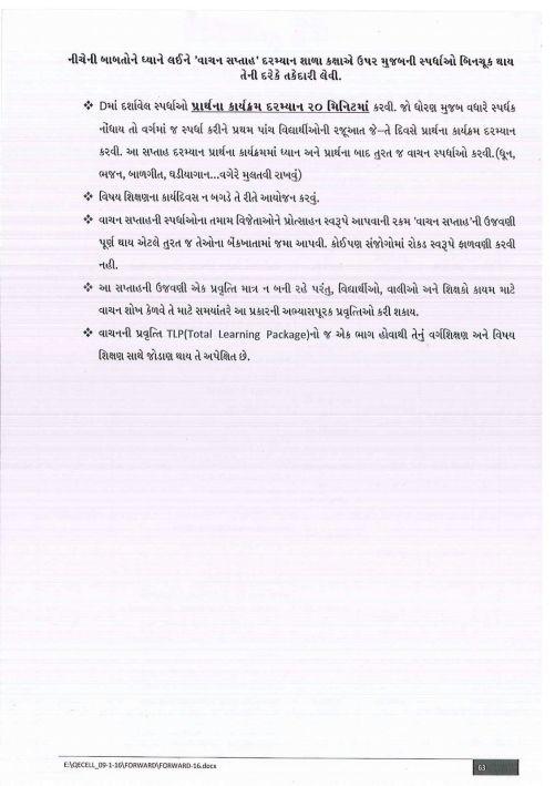 Vachan Saptah 2016 Paripatra page3