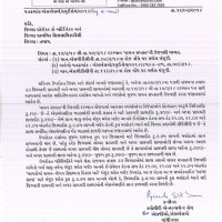 Vachan Saptah 2016 Paripatra page5