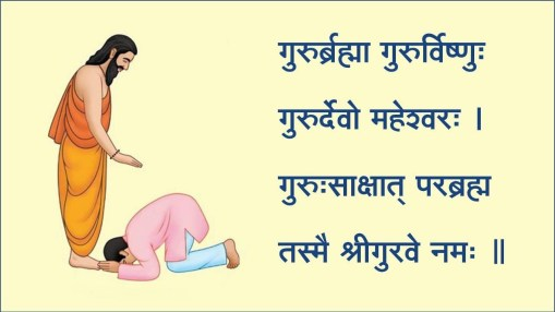 Guru Purnima In Hindi