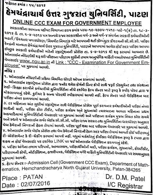 HNGU CCC Exam Online Registration 2016