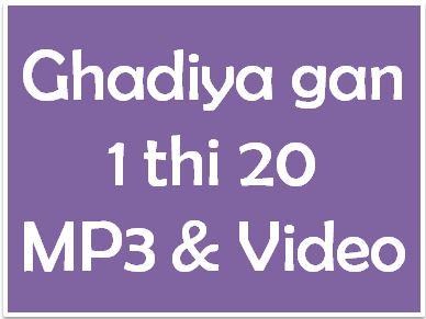 Ghadiya gan 1 thi 20
