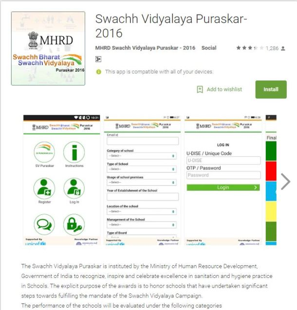 Swachh Vidhyalay Purskar 2016 School Points