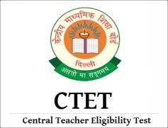 CTET SEPT 2016 Answer Key