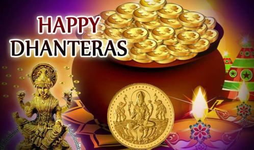 Happy Dhanteras 2016 Images