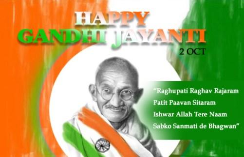 Happy Mahatma Gandhi Jayanti 2016