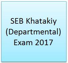 SEB Khatakiy (Departmental) Exam 2017