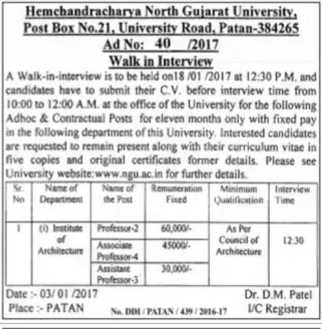 HNGU Walk in Interview 2017