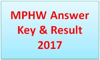 Gujarat MPHW Answer key 2017 Result