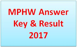 Gujarat MPHW Answer key 2017 Result