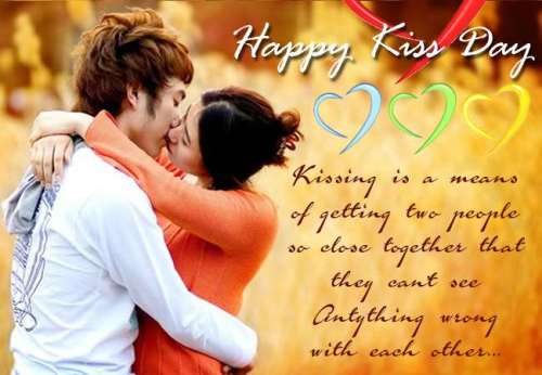 Happy Kiss Day 2017 Images