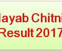 GPSSB Nayab Chitnis Result 2017