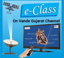 SSA Gujarat E Class