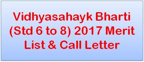 Vidhyasahayak Merit List 2017 STD 6 to 8