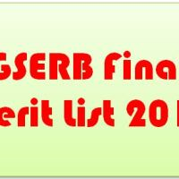 gserb merit list 2017