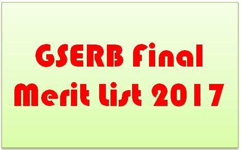 gserb merit list 2017