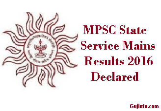 MPSC Results 2016