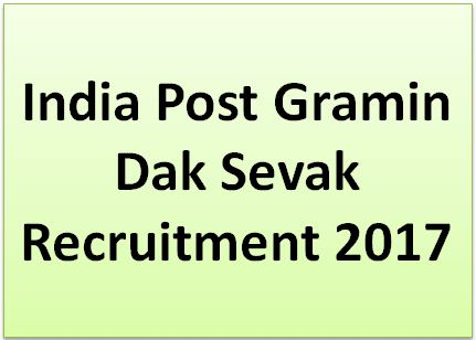 Gramin Dak Sevak Recruitment