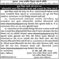 htat waiting round merit list call letter