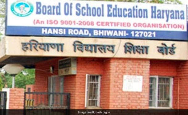 HBSE 10th Result 2017